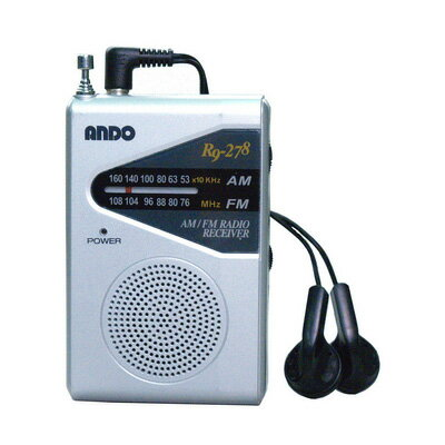 ANDO AM・FMポケットラジオ R9-278
