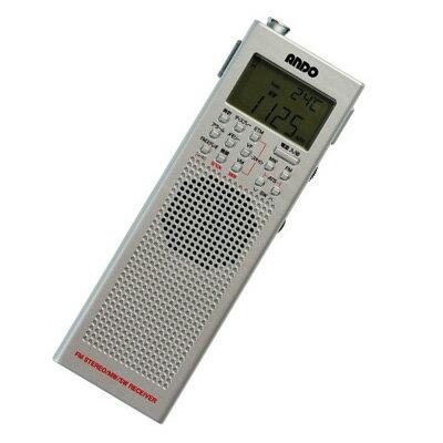 【送料無料】ANDO ハンディBCLラジオ S10-887DY