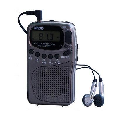 ANDO かんたん選局ラジオ R10-096DZ