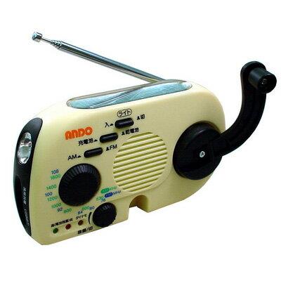 ANDO ソーラー充電式ライトラジオ R10-088KLZ