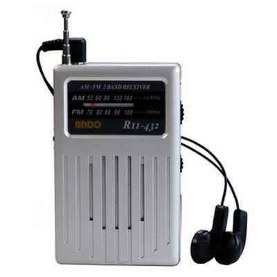ANDO ポケットラジオ R11-432