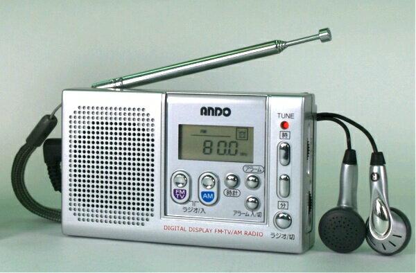 【メール便発送】デジタルポケットラジオAR5-317D【代引不可】