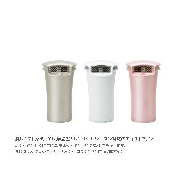 APIX(アピックス) モイストファン AFU-100 扇風機【あす楽対応】