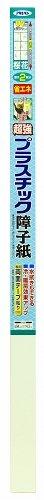 (まとめ買い)アサヒペン 超強プラスチック障子紙 94cm×4.3m 桜花 6833 〔×3〕