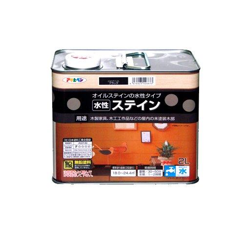 (まとめ買い)アサヒペン 水性ステイン ブラック 2L 〔3缶セット〕