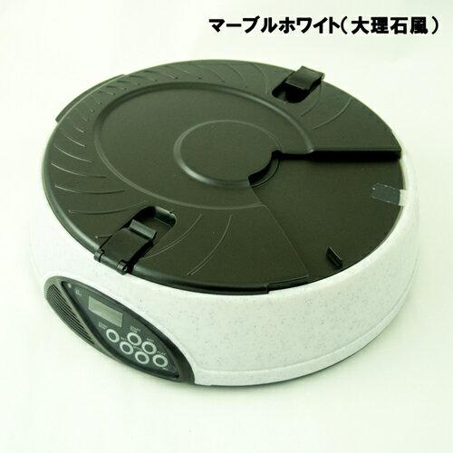 ITPROTECH オートペットフィーダー/マーブルホワイト YT-PF01-MW【代引不可】