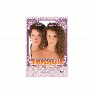 marusera·warenshuteinemanyuerugirisha的诱惑DVD HBX-003