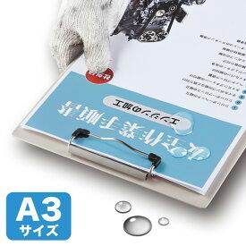 サンワサプライ カラーレーザー用耐水紙・中厚A3サイズ LBP-WPF15MDP-A3【代引不可】