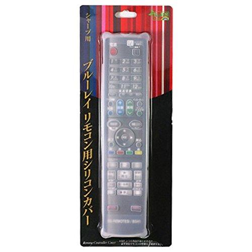 ブライトンネット テレビリモコン用シリコンカバー BS-REMOTESI/BSH1(シャープ-1)【代引不可】
