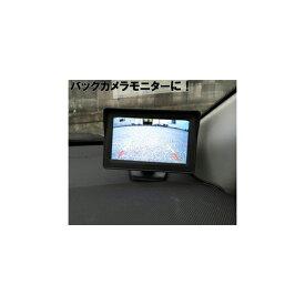 ITPROTECH 車載 4.3インチ オンダッシュモニター YT-DBM002
