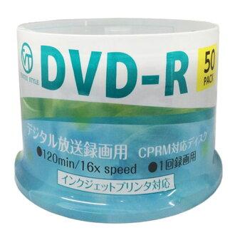 頂點 DVD-r (視頻與 CPRM) 曾經所錄得的 1 16 x 速度 50 便士主軸案例 50 便士的 120 分鐘油墨噴墨印表機支援 (白色) 博士 120DVX.50SN