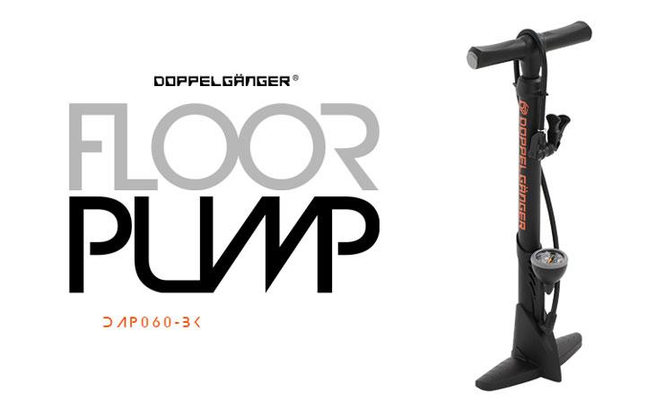 DOPPELGANGER(ドッペルギャンガー) フロアポンプ DAP060-BK【代引不可】