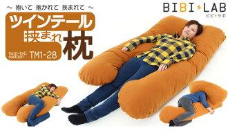 BIBI 实验室双尾巴捏的 dakimakura TM1 28 抱枕靠垫