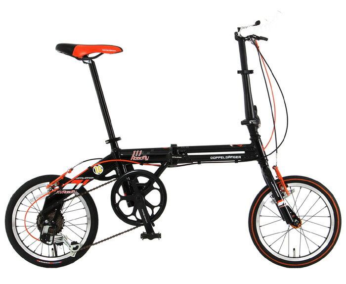 【送料無料】DOPPELGANGER(ドッペルギャンガー) 16インチ 折りたたみ自転車 7段変速 111 Roadfly【代引不可】