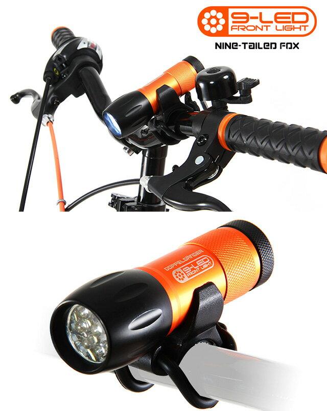 DOPPELGANGER(ドッペルギャンガー) 自転車用 9LEDフロントライト Nine-tailed fox DLF300-DP【代引不可】
