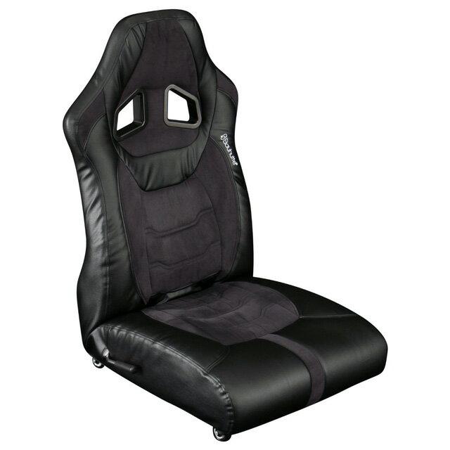 【送料無料】Bauhutte(バウヒュッテ) ゲーミング座椅子 ロフィスチェア LOC-01-BK【代引不可】