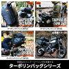 供DOPPELGANGER(dopperugyanga)taporinsaidobaggukyamputsuringu需要的防水、大容量40L摩托車使用的taporimbaggushirizuburakku DBT393-BK