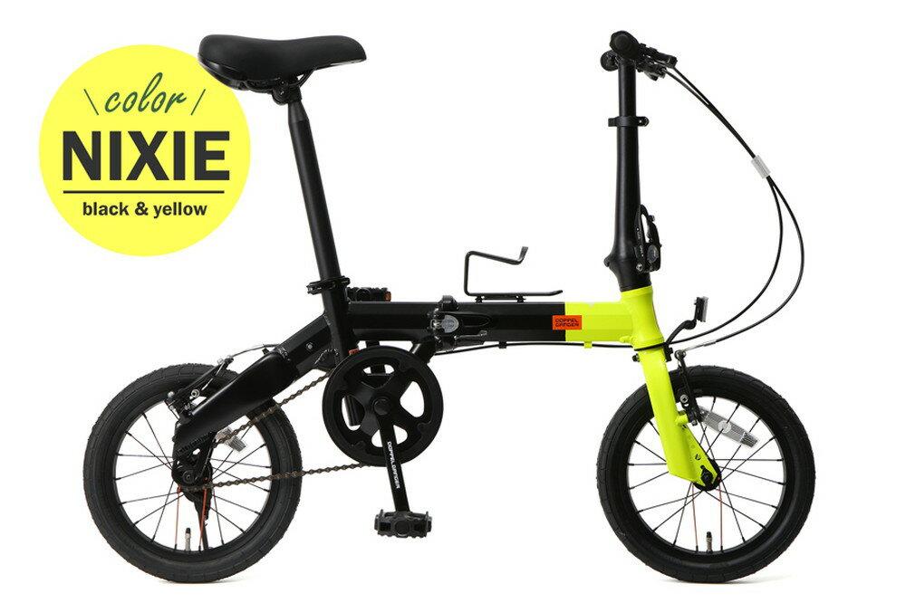 【送料無料】DOPPELGANGER (ドッペルギャンガー) 14インチ 折りたたみ自転車 140-S-YL HaKoVelo ネオンイエロー×ブラック【代引不可】