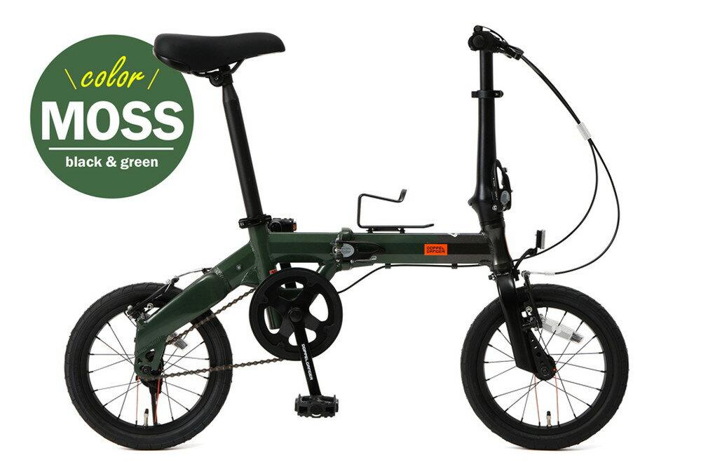 【送料無料】DOPPELGANGER (ドッペルギャンガー) 14インチ 折りたたみ自転車 140-S-GR HaKoVelo グリーン×グレー【代引不可】