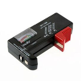 【メール便発送】バッテリーテスター 乾電池チェッカー (乾電池残量測定器) BT-168【代引不可】