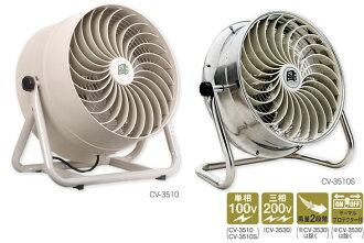Nakatomi 35 cm Circular fan machine wind taro CV-3530 (008007) Circulator.