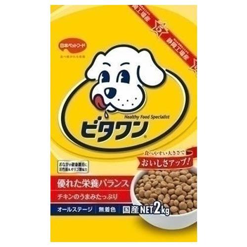 ビタワン 2kg【代引不可】