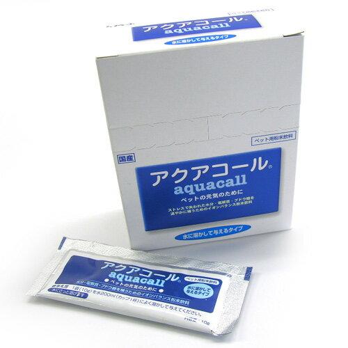 ハイペット アクアコール 10g×10本【代引不可】