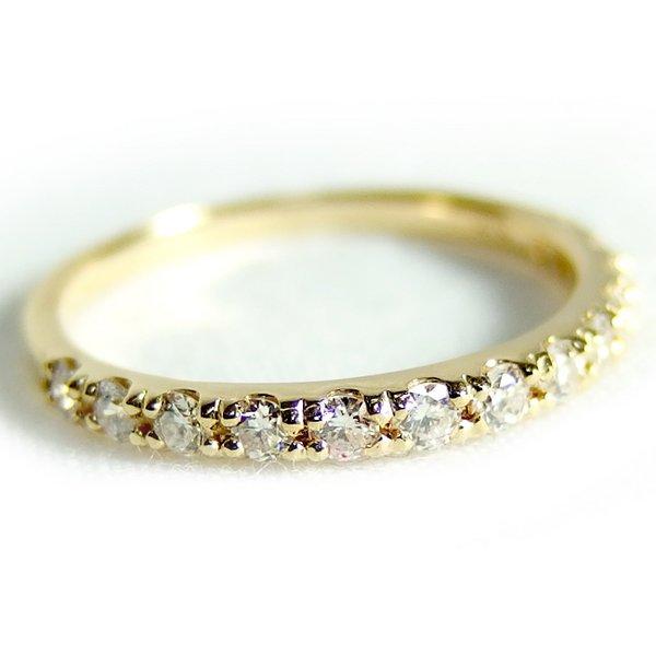 【送料無料】ダイヤモンド リング ハーフエタニティ 0.3ct 8.5号 K18 イエローゴールド ハーフエタニティリング 指輪【代引不可】
