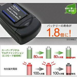 マルチバッテリー充電器〈エコモード搭載〉FUJIFILM:NP-40、ペンタックス:D-LI8、Panasonic(パナソニック):DMW-BCB7用アダプターセット USBポート付 変圧器不要【代引不可】