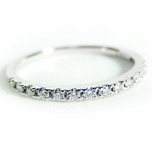 【送料無料】ダイヤモンド リング ハーフエタニティ 0.3ct 12.5号 プラチナ Pt900 ハーフエタニティリング 指輪【代引不可】