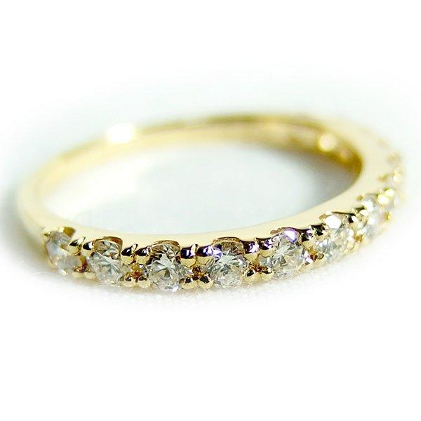 【送料無料】ダイヤモンド リング ハーフエタニティ 0.5ct 8.5号 K18 イエローゴールド ハーフエタニティリング 指輪【代引不可】