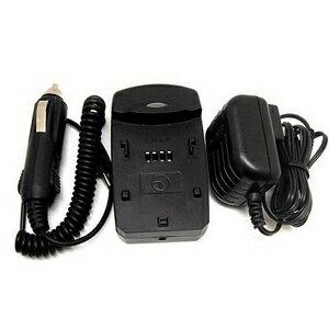 マルチバッテリー充電器〈エコモード搭載〉 EN-EL1(ニコン)、NP-80(コニカミノルタ)用アダプターセット USBポート付 変圧器不要【代引不可】