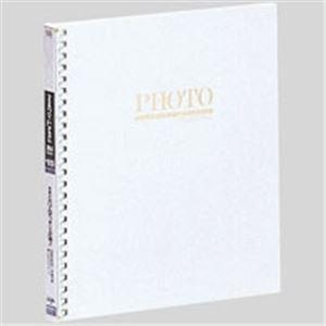 (業務用3セット)ナカバヤシ ライトフォト アL-JHO-91-W 白【代引不可】