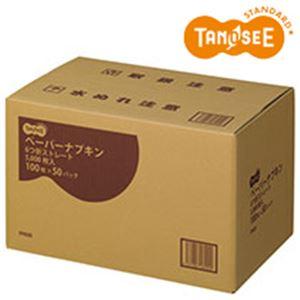TANOSEE ペーパーナプキン 6つ折ストレート 5000枚入/箱【代引不可】