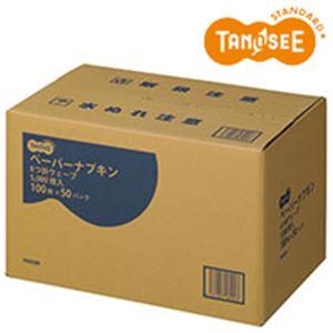 TANOSEE ペーパーナプキン 6つ折ウエーブ 5000枚入/箱【代引不可】