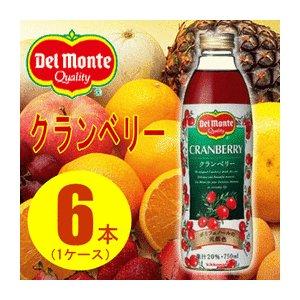 〔まとめ買い〕デルモンテ クランベリー20% 瓶 750ml×6本(1ケース)【代引不可】