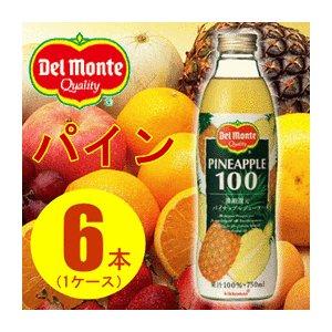 〔まとめ買い〕デルモンテ パイナップルジュース 瓶 750ml×6本(1ケース)【代引不可】