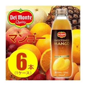 〔まとめ買い〕デルモンテ マンゴー 20% 瓶 750ml×6本(1ケース)【代引不可】