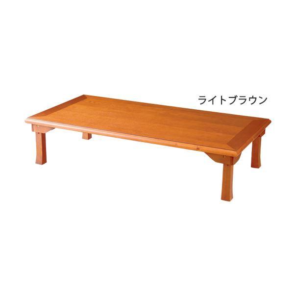 【送料無料】簡単折りたたみ座卓/ローテーブル 〔3: 幅150cm〕木製 ライトブラウン【代引不可】