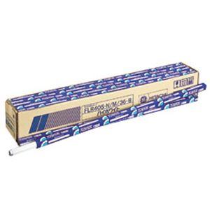 【送料無料】日立(HITACHI) 管球直管(ハイホワイト) 40形(36W) 昼白色 ラピッドスタータ形 1箱(25本)【代引不可】