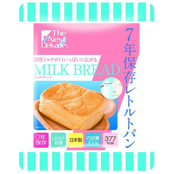 【送料無料】7年保存レトルトパン ミルクブレッド 50袋入り【代引不可】