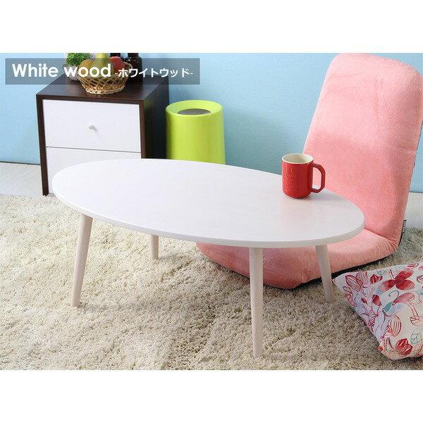 【送料無料】テーブル IW-202 WH(ホワイト)(本体)幅900×奥行500×高さ325mm【代引不可】