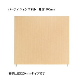 KOEKI SP2 パーティションパネル SPP-1108NK【代引不可】【北海道・沖縄・離島配送不可】