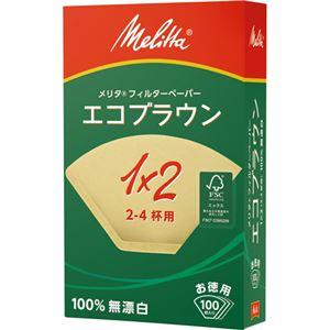 (まとめ) メリタ エコブラウン 無漂白 1×2 2〜4杯用 PE-12GB 1セット(300枚:100枚×3箱) 〔×10セット〕【代引不可】