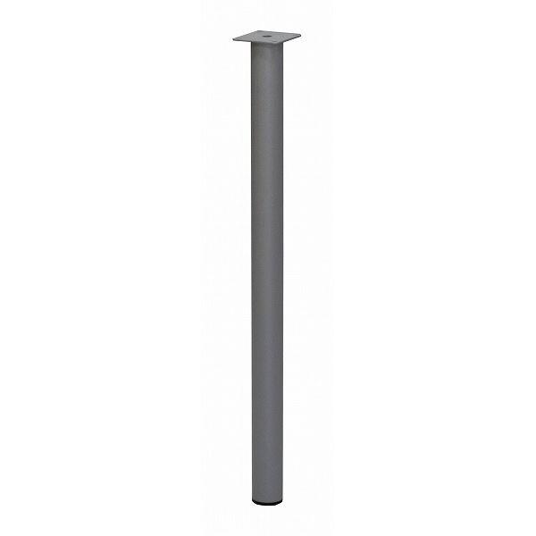 テーブルキッツ 丸脚4本組み 75cm シルバー【代引不可】
