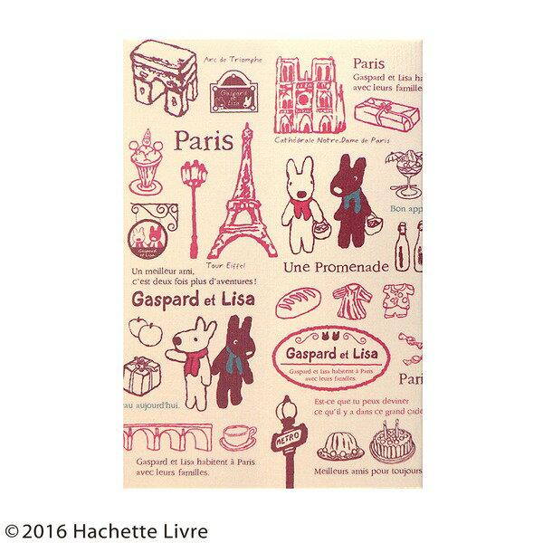 リサとガスパール 御朱印帳〔2冊セット〕〔Une Promenade〕【代引不可】