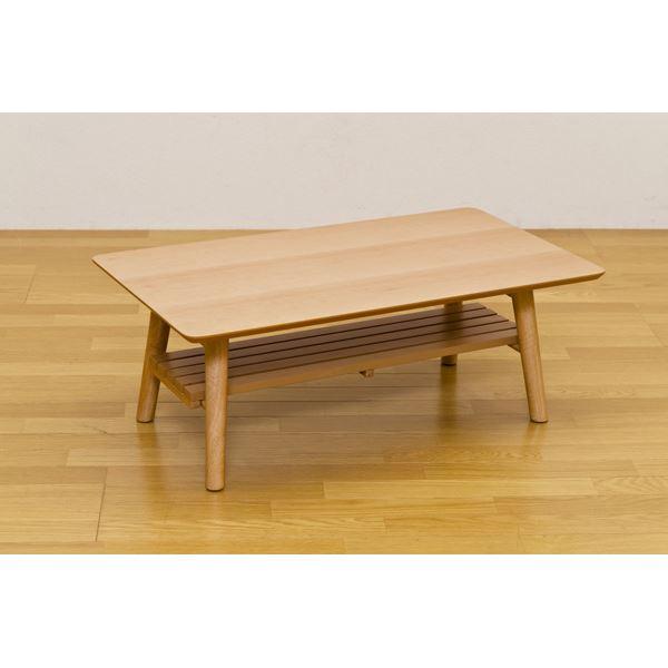 【送料無料】折りたたみローテーブル/棚付きフォールディングテーブル 〔長方形 90cm×50cm〕 木製 ビーチ 『JADE』【代引不可】