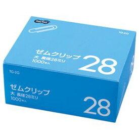 (まとめ) TANOSEE ゼムクリップ 大 28mm シルバー 業務用パック 1箱(1000本) 〔×20セット〕【代引不可】【北海道・沖縄・離島配送不可】