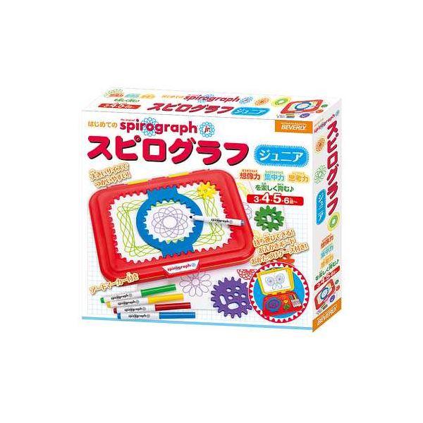 ビバリー SPG-004 スピログラフ ジュニア 〔知育玩具〕【代引不可】
