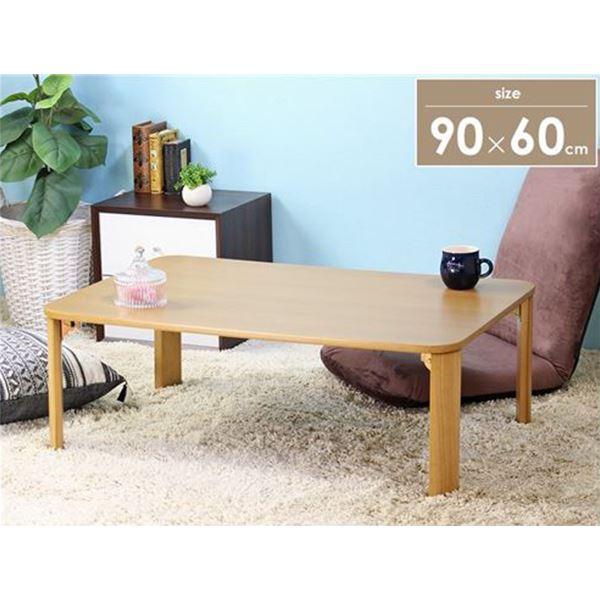 【送料無料】テーブル IW-9060B本体:幅900×奥行600×高さ320mm【代引不可】